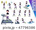 flat type man B&W sportswear_exercise 47796386