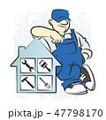 修理 ベクトル 器具のイラスト 47798170