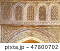 Old wall carvings decorated in Morocco 47800702