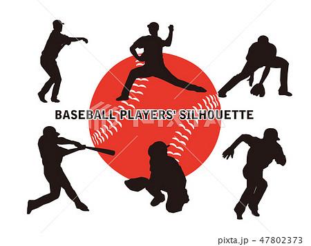 野球選手のシルエットイラスト素材 47802373