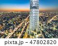 夕景 東京都 ビルの写真 47802820