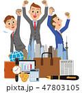 ビジネスマン ビジネス ビル街のイラスト 47803105