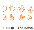 感情表現する手のピクト風イラスト 47810690