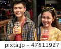 カップル 二人 二人連れの写真 47811927