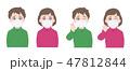 子供 インフルエンザ マスクのイラスト 47812844