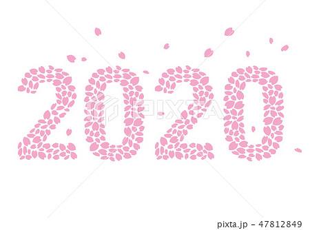 さくら~2020 47812849