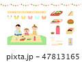 花見 ピクニック 行楽のイラスト 47813165