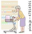 女性 高齢者 買い物のイラスト 47814301