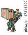 ロボット ベクトル 人のイラスト 47814490