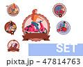 配達 スクーター ベクトルのイラスト 47814763