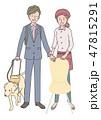 日本ユニバーサルマナー協会監修素材 視覚障害者 47815291