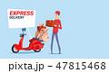 配達 スクーター 原付のイラスト 47815468