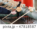 手洗い 竹 儀式の写真 47818587