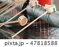 手洗い 柄杓 竹の写真 47818588