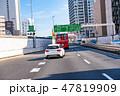 《東京都》首都高速・車載撮影 47819909