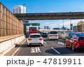 《東京都》首都高速・車載撮影 47819911