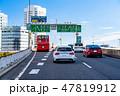 《東京都》首都高速・車載撮影 47819912