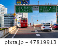《東京都》首都高速・車載撮影 47819913