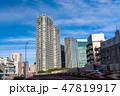 《東京都》首都高速・車載撮影 47819917