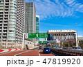 《東京都》首都高速・車載撮影 47819920