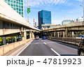 《東京都》首都高速・車載撮影 47819923