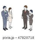ビジネスマン ビジネス ベクターのイラスト 47820718