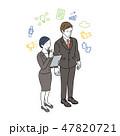 ビジネスマン ビジネス ベクターのイラスト 47820721