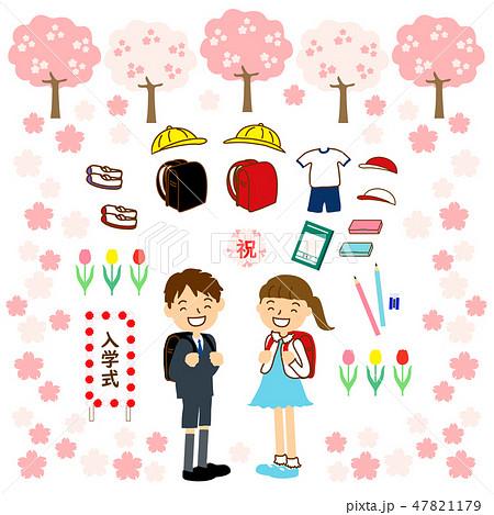 桜男子女子小学校入学式セット 47821179