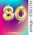 80 バルーン 風船のイラスト 47821744