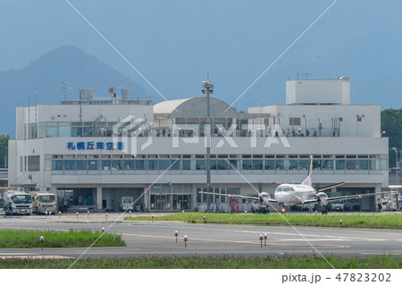 丘珠空港のターミナルビル 47823202