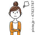 女性 若い ベクターのイラスト 47823787