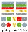 雪 雪の結晶 背景のイラスト 47823977