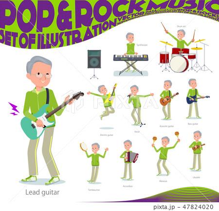 flat type grandpa green Sportswear_pop music 47824020