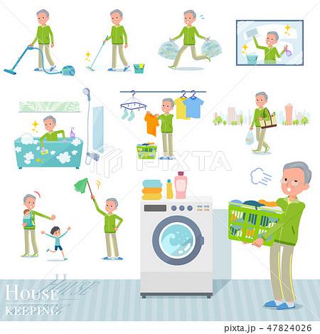 flat type grandpa green Sportswear_housekeeping 47824026