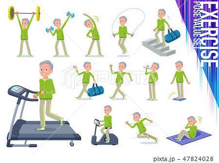 flat type grandpa green Sportswear_exercise 47824028