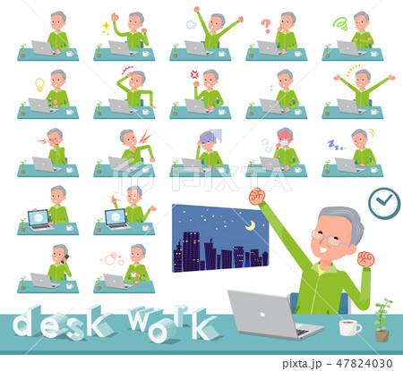 flat type grandpa green Sportswear_desk work 47824030