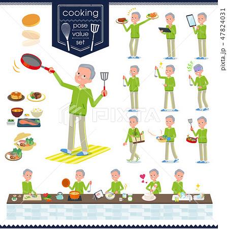 flat type grandpa green Sportswear_cooking 47824031