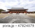 薬師寺 世界遺産 寺院の写真 47824079