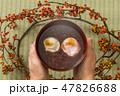 お汁粉 デザート 食べ物の写真 47826688