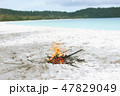 Small Campfire on the Wight Sandy Beach During the Summer on Tropical Island. Thailand. 47829049