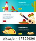 レストラン 飲食店 メキシカンのイラスト 47829890