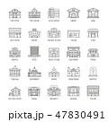 建築 ベクトル アイコンのイラスト 47830491