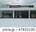 JR男鹿線男鹿駅 47833195