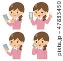 女性 人物 スマホのイラスト 47833450