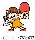 女の子 卓球 ラケットのイラスト 47834637