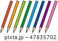 色えんぴつ 47835702