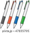 ボールペン 47835705