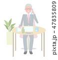 笑顔 ビジネスマン ビジネスのイラスト 47835809