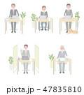日本ユニバーサルマナー協会監修素材 障害者 ビジネスシーン 47835810