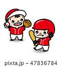 少年野球 野球 子供のイラスト 47836784